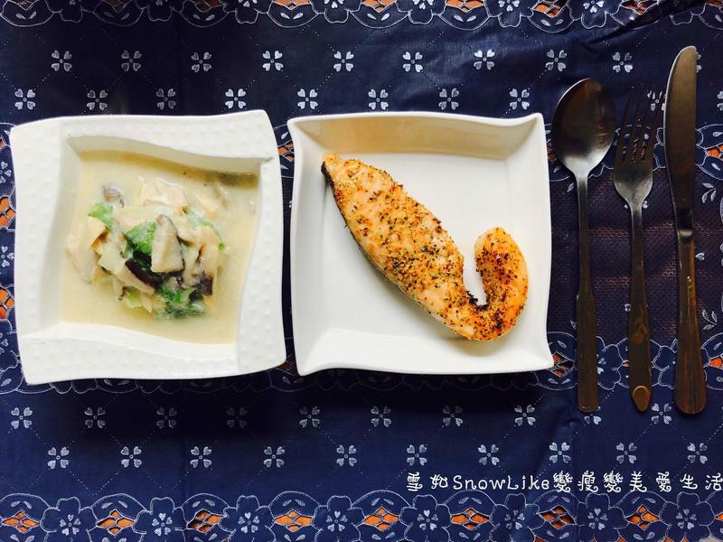 《奶香燉蔬菜菇菇&香料烤鮭魚》
