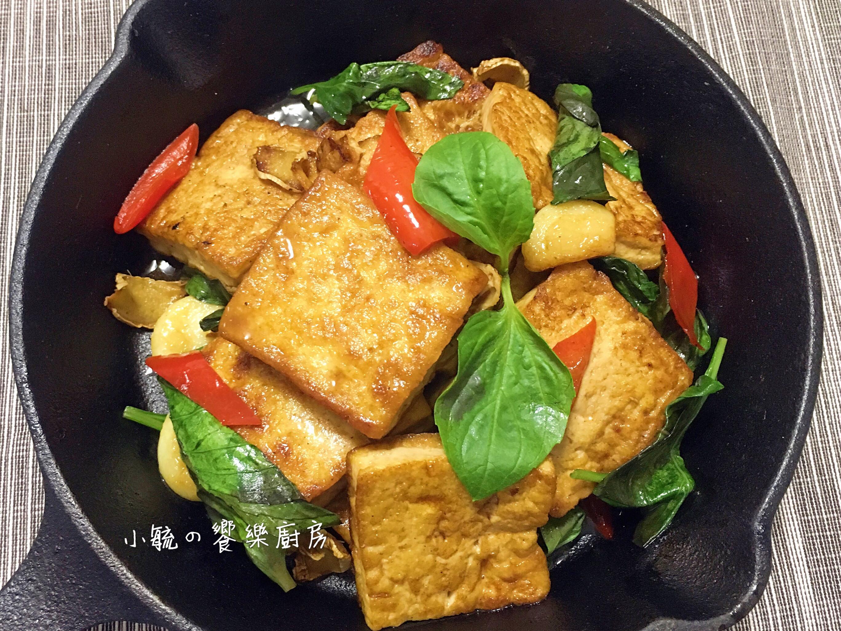 三杯豆腐~鹹香好下飯!
