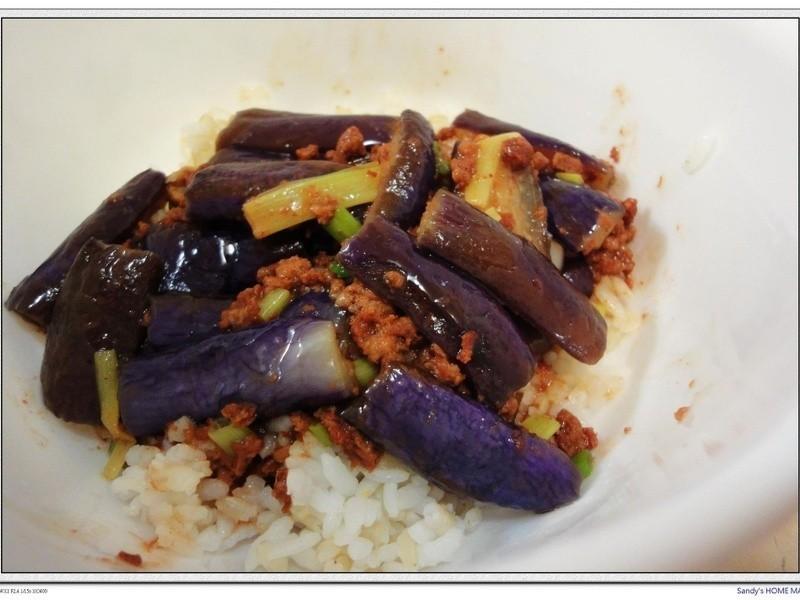 魚香茄子蓋飯