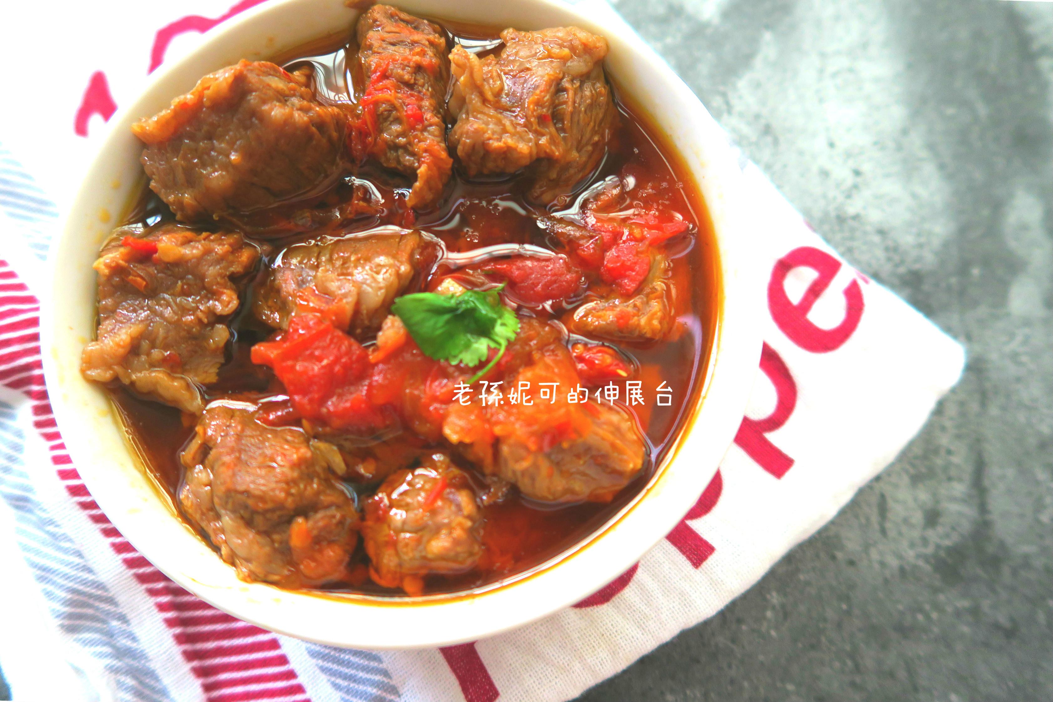 無水番茄牛肉鍋