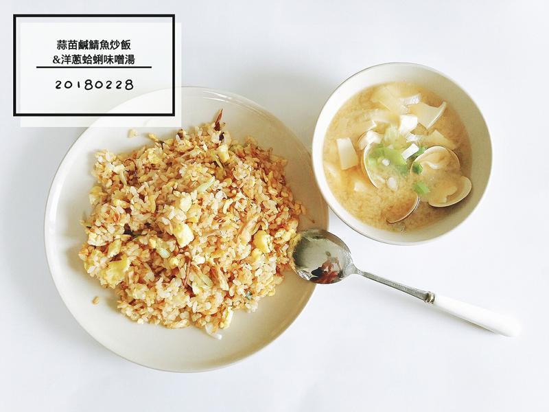 fried rice 蒜苗鹹鯖魚蛋炒飯