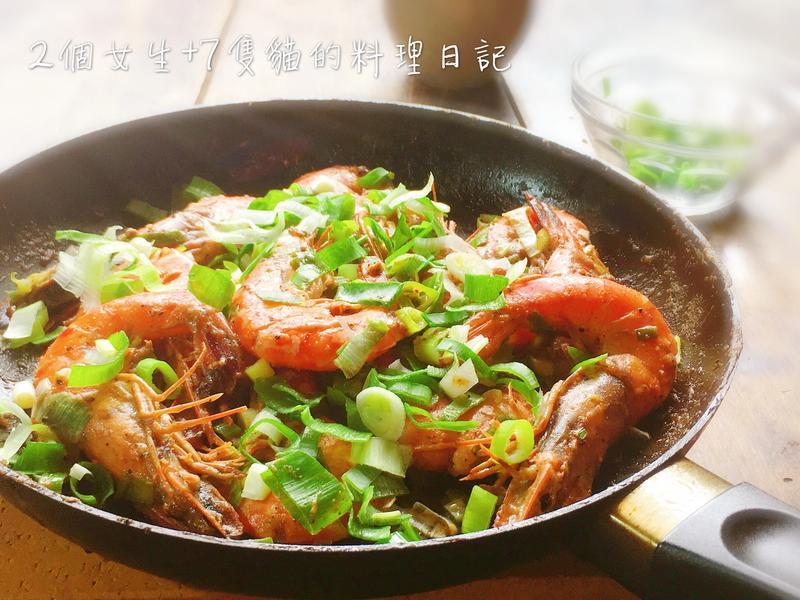 檸檬胡椒蝦🦐【5分鐘下酒菜】