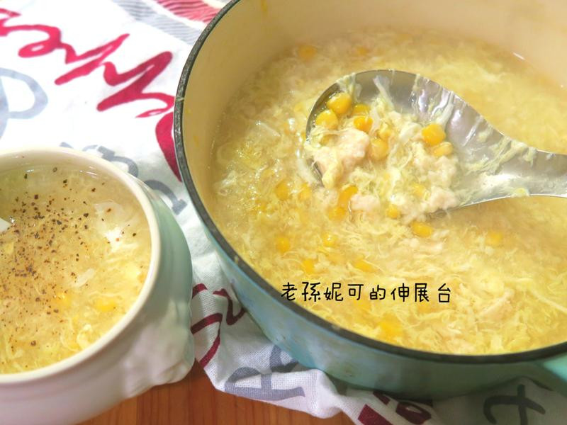 雞蓉玉米羹