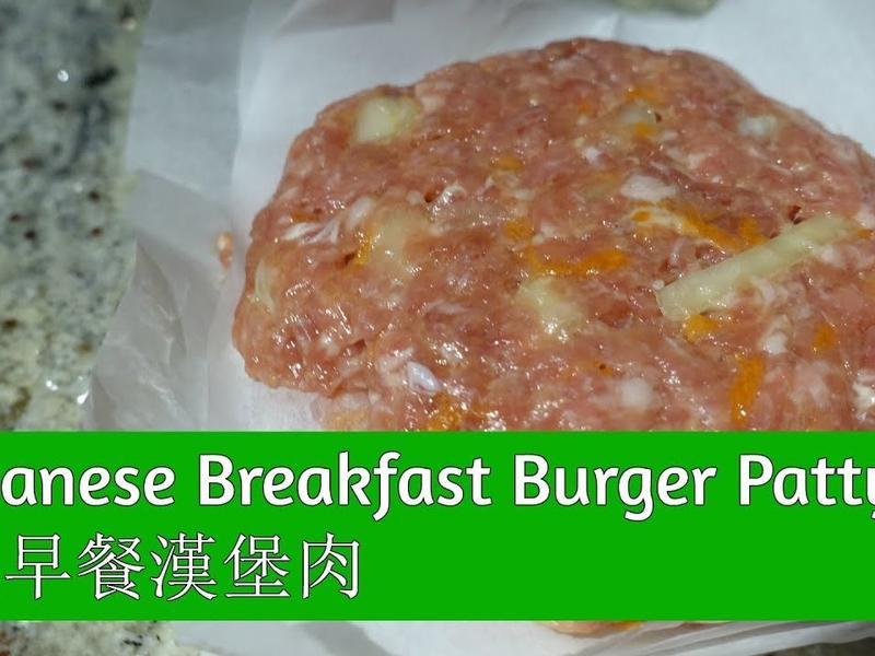 早餐漢堡肉BreakfastPatty