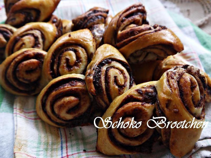 榛果巧克力醬甜麵包