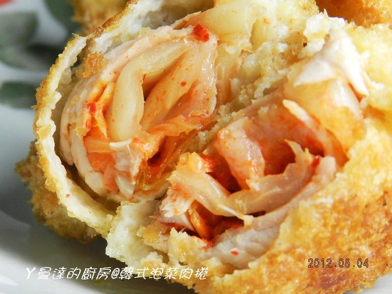 ㄚ曼達的廚房~韓式泡菜肉捲