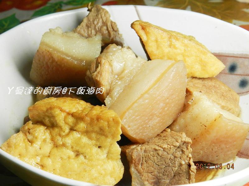 ㄚ曼達的廚房~康寶鮮味炒手鰹魚風味~滷肉&滷油豆腐