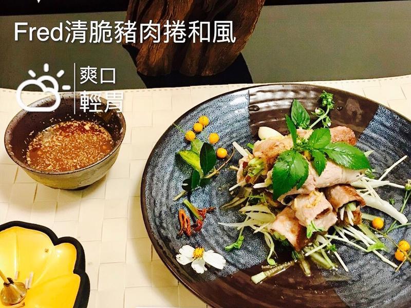 紫蘇豬肉捲