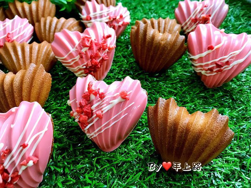 《應景情人節》愛心造型瑪德蓮蛋糕
