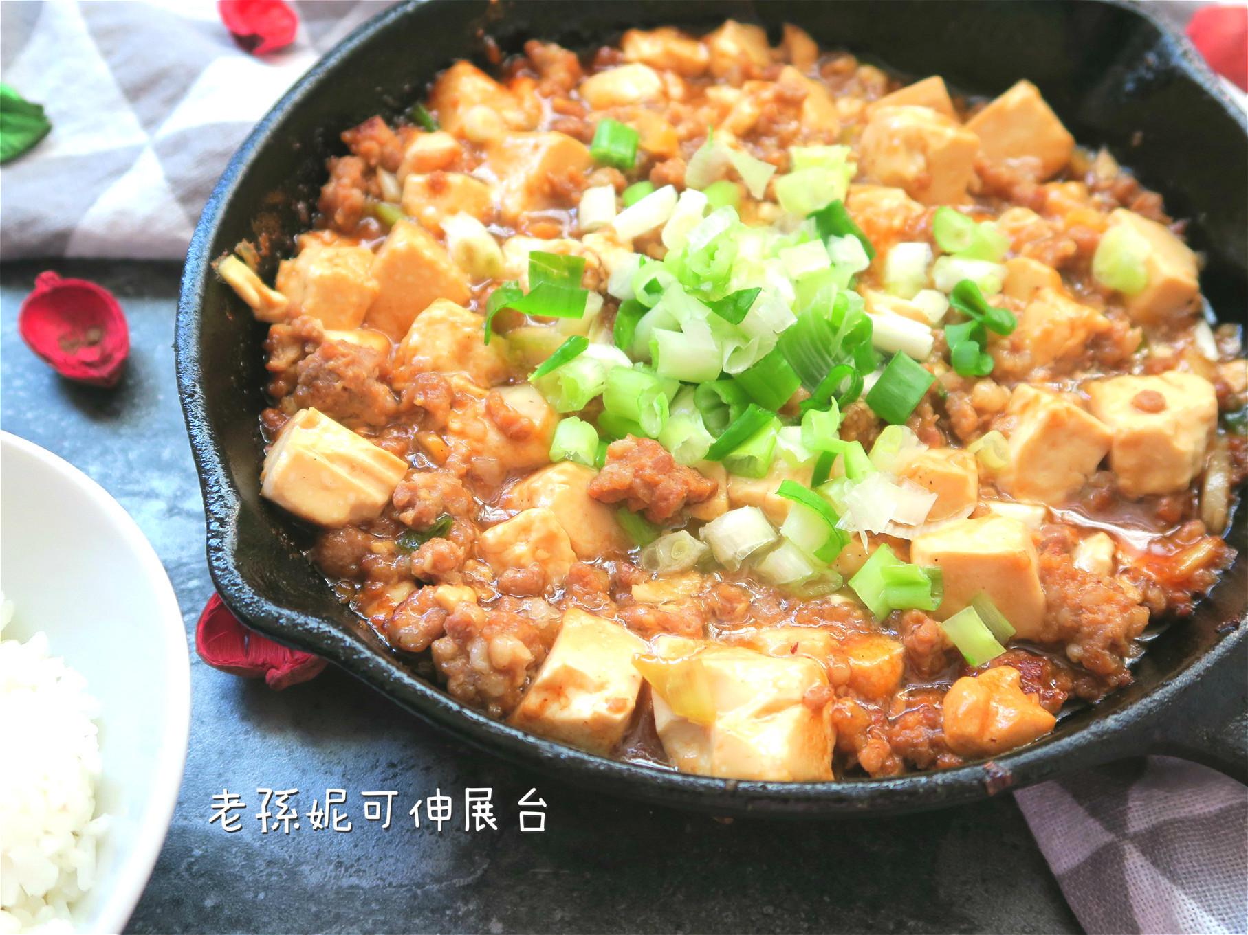 省錢料理 家常肉末豆腐