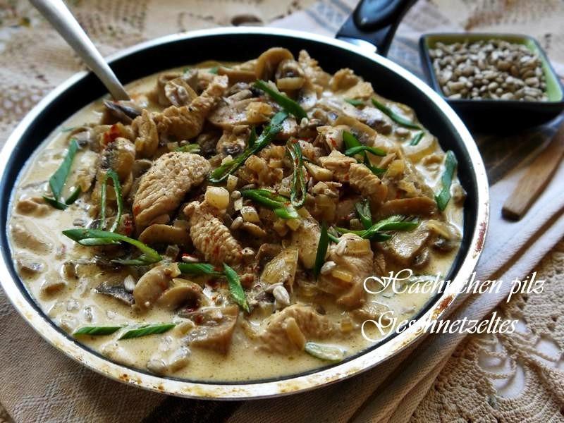 蘑菇燉雞肉