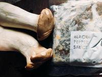 炆久之芯-鐵板系列家常菜黑胡椒醬佐杏鮑菇