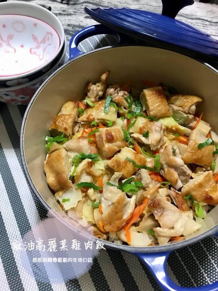 麻油高麗菜雞肉飯