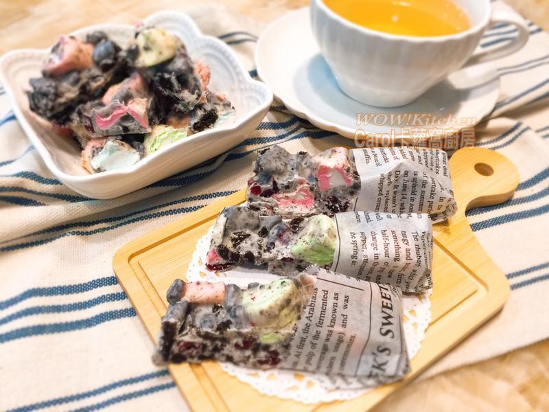 4種材料Oreo 棉花糖巧克力餅乾棒