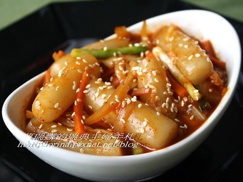 [韓式]一定要會的韓國料理~辣炒年糕