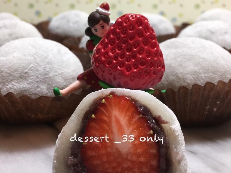 免蒸免烤箱!冰不硬!酸甜草莓大福🍓
