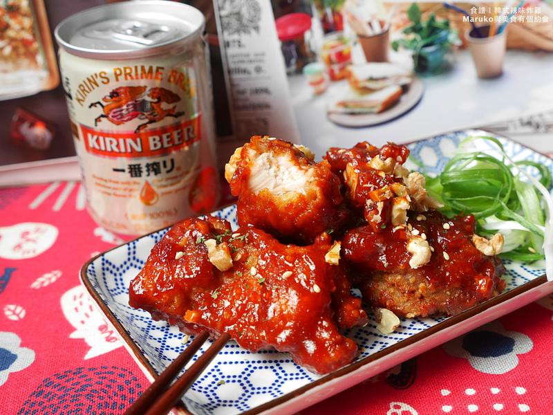 韓式辣味炸雞