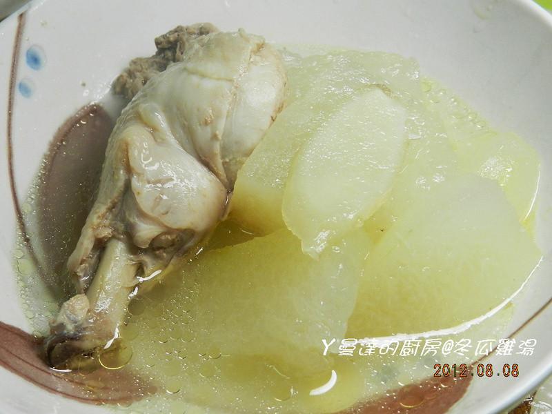 ㄚ曼達的廚房~冬瓜土雞湯