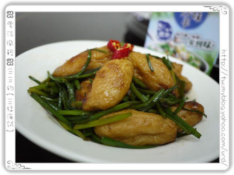 康寶鮮味炒手鰹魚風味/甜不辣煸韭菜