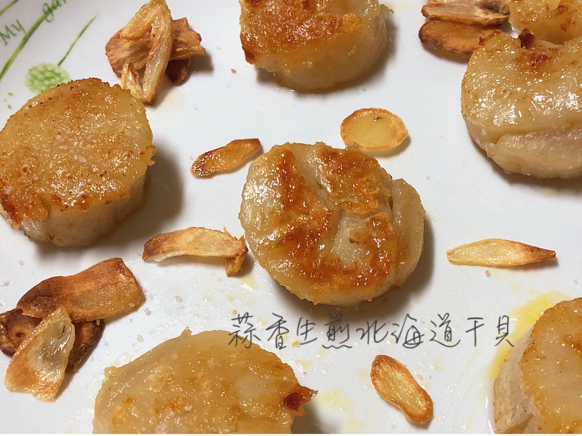 蒜香生煎北海道干貝