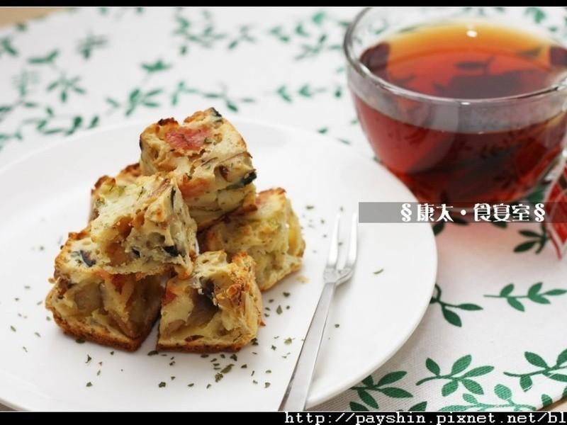 「好菇道菇idea」法式野菇鹹蛋糕