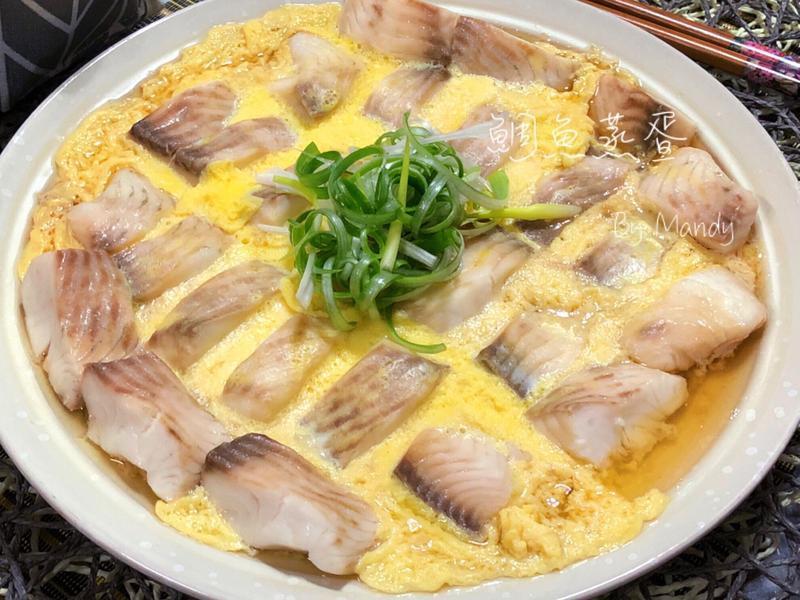 酒香鯛魚蒸蛋