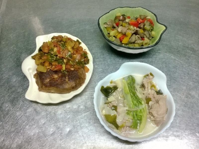 鮮食🐾肉排佐菜 烤內臟 牛奶火鍋