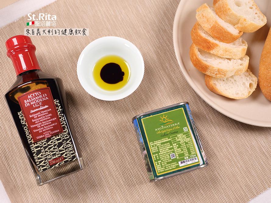 義大利經典油醋醬(巴薩米克醋+橄欖油)