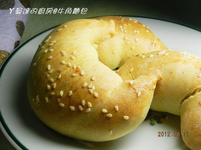 ㄚ曼達的廚房~牛角麵包