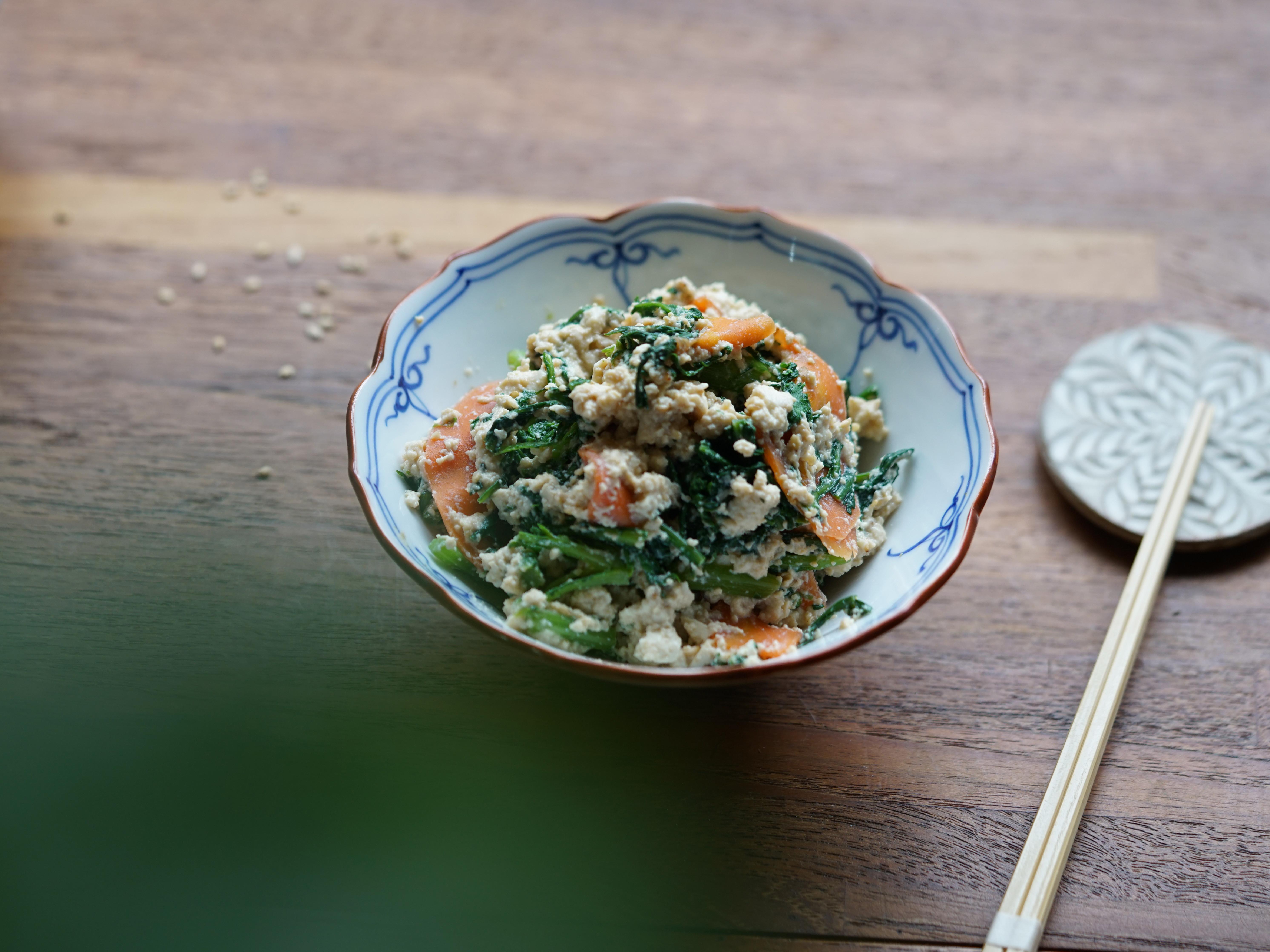 春菊(山茼蒿)豆腐沙拉-春菊の白和え
