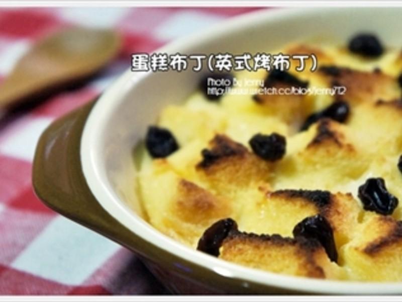 蛋糕布丁(英式烤布丁)