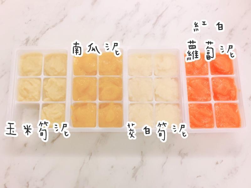 玉米筍泥、南瓜泥、茭白筍泥、紅白蘿蔔泥