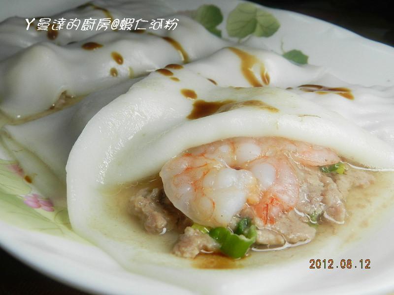 ㄚ曼達的廚房~康寶鮮味炒手鰹魚風味~蝦仁河粉
