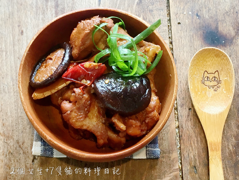 香菇滷雞翅