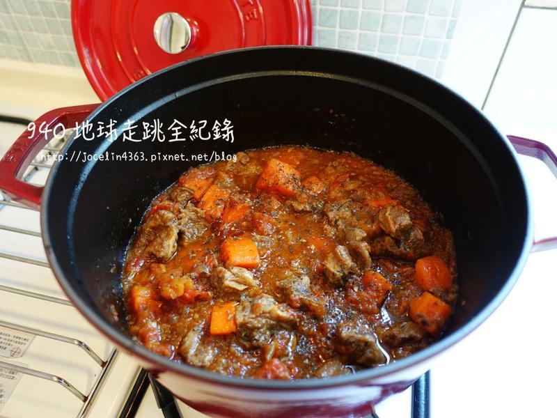 番茄燉牛肉 - 鑄鐵鍋料理