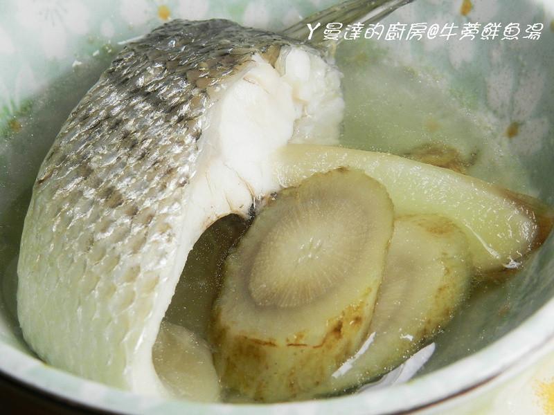 ㄚ曼達的廚房~牛蒡鮮魚湯