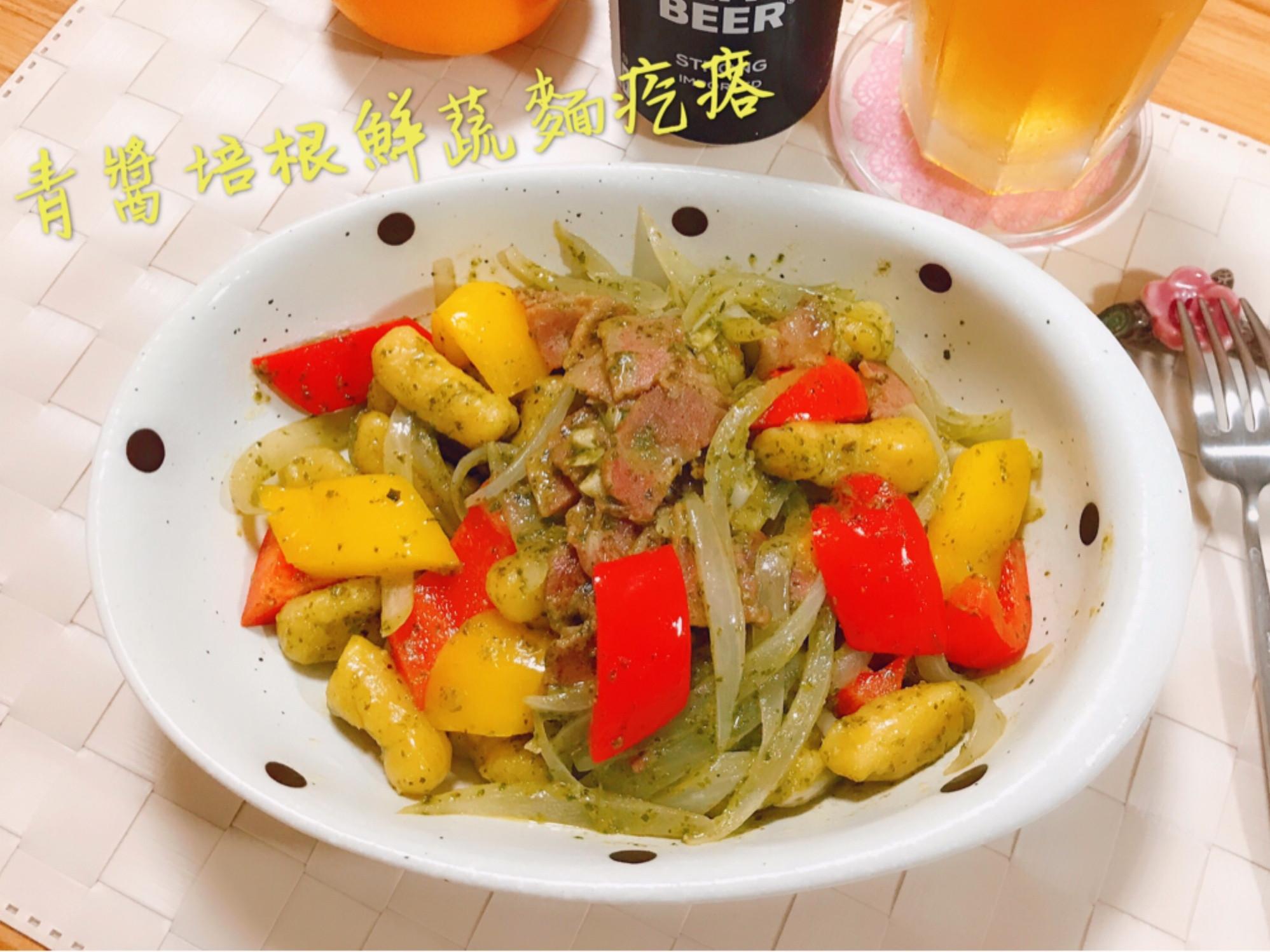 青醬培根鮮蔬麵疙瘩