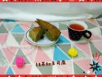 抹茶紅豆司康
