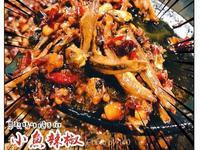 辣椒小魚乾
