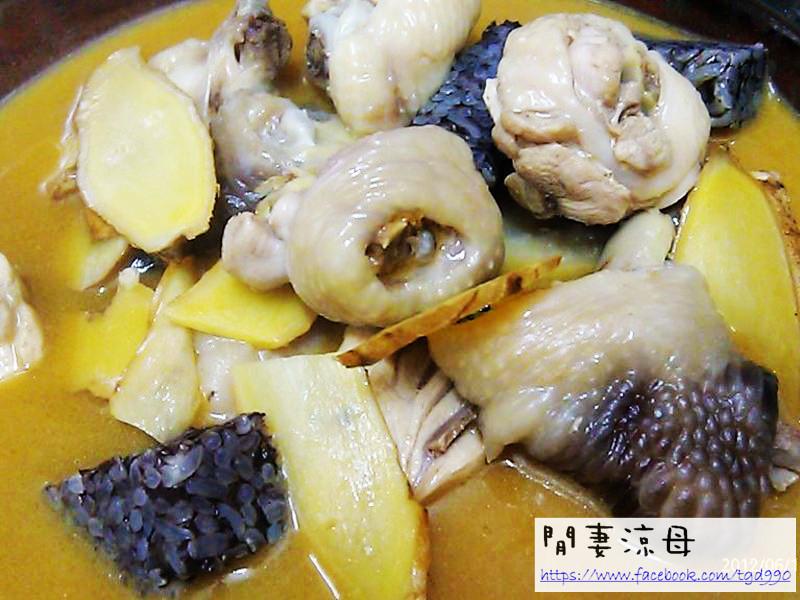 米血麻油雞湯