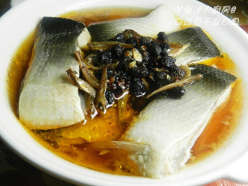 ㄚ曼達的廚房~豆豉魚干虱目魚