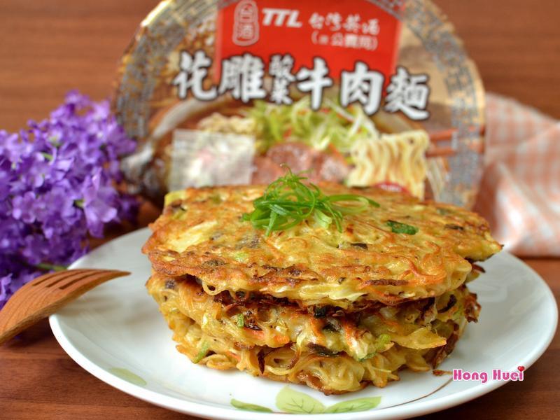 蔬菜牛肉麵煎餅(意想不到酒香料理)
