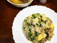 高蛋白「嫩雞四季蛋炒飯」510卡