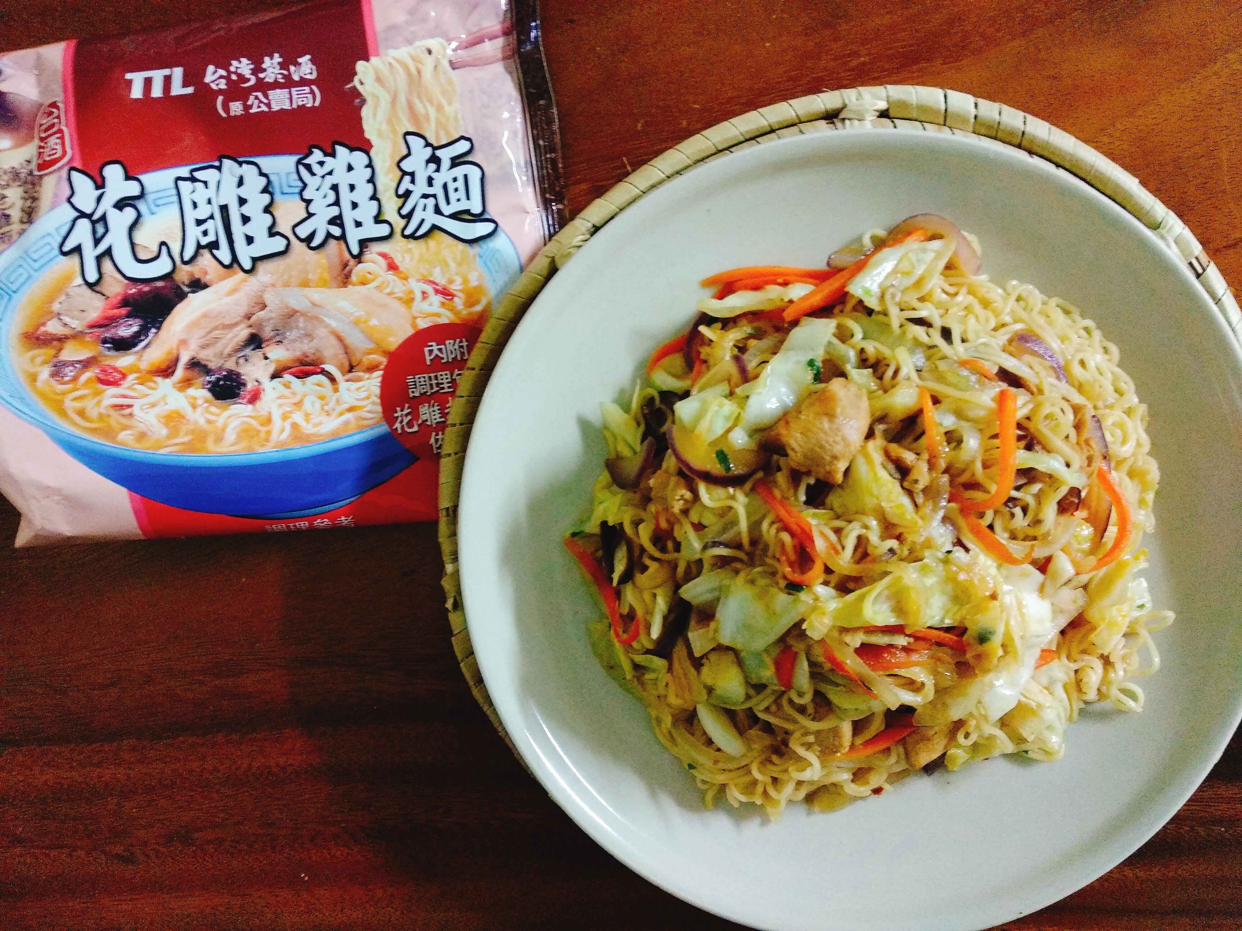 台酒花雕雞鮮蔬炒麵一超簡單