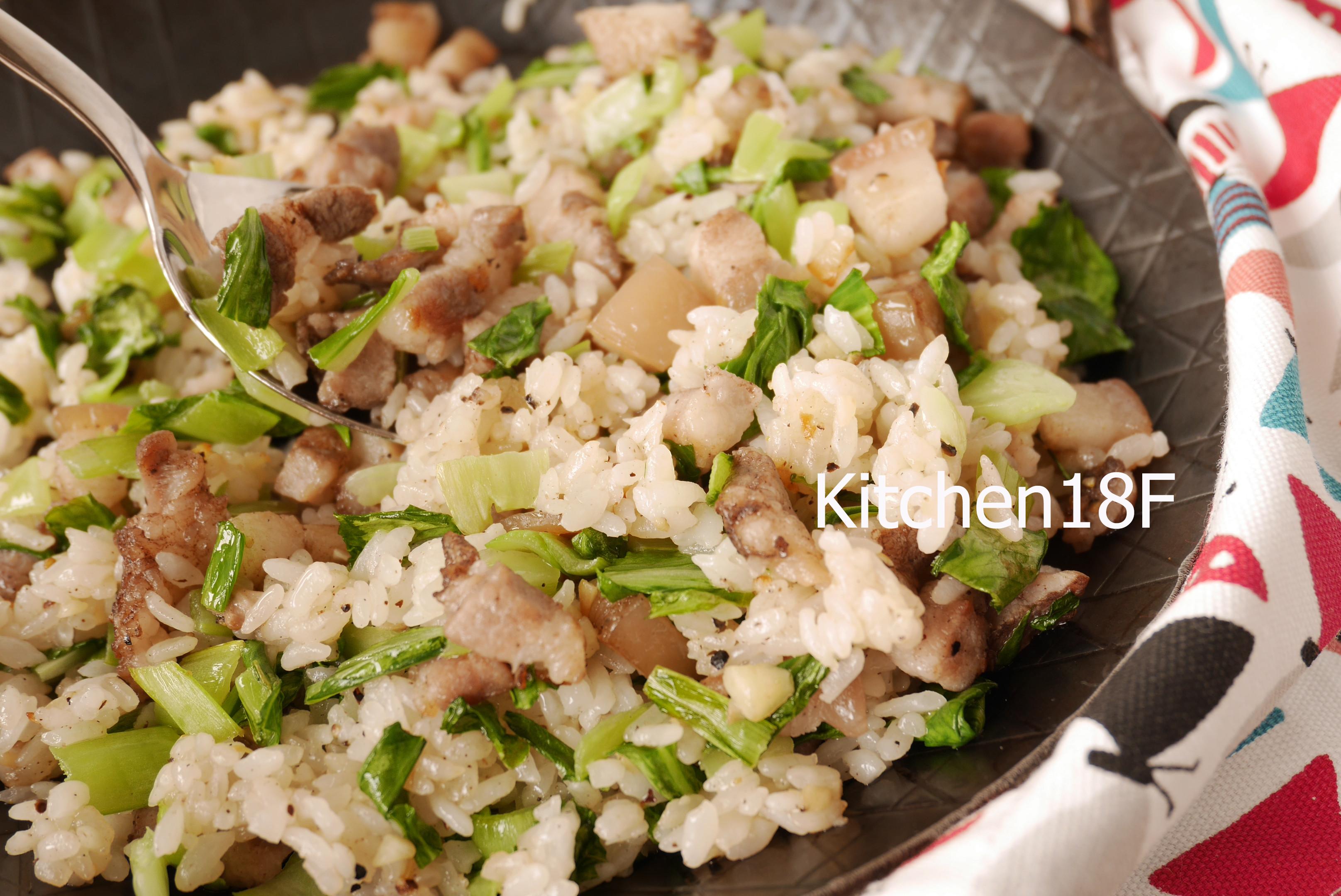 蒜香鹹豬肉炒飯_一鍋到底15分鐘