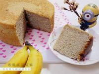 香蕉戚風蛋糕 (7吋)