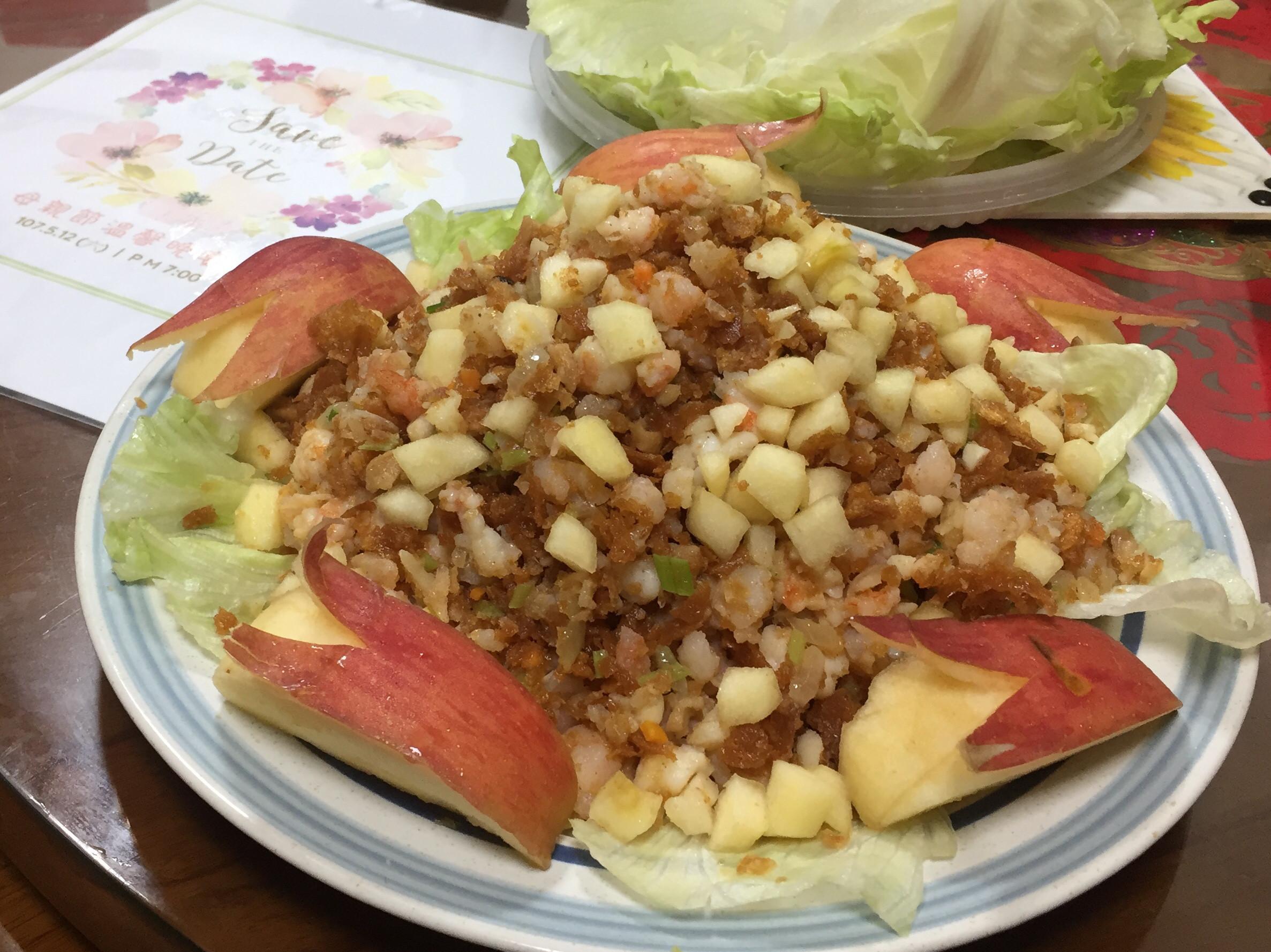 《媽媽私房菜》生菜蝦鬆
