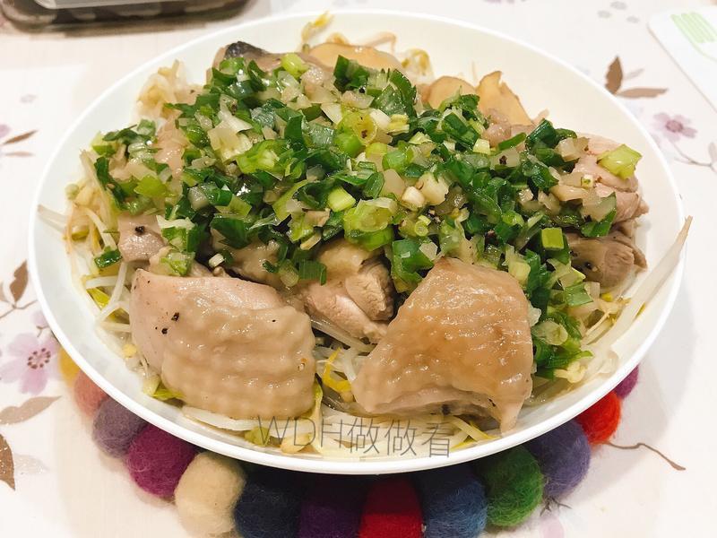 蔥油蒸雞(低醣)
