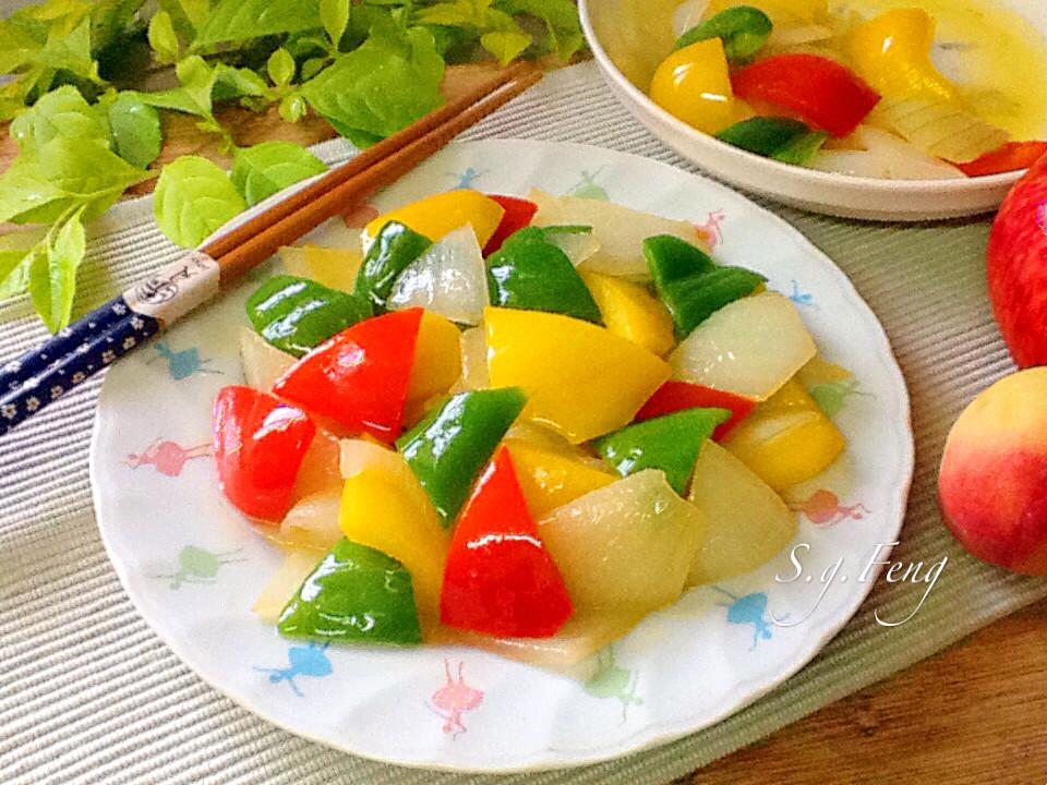 洋蔥炒彩椒