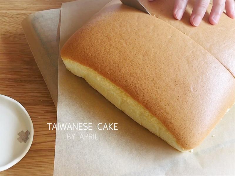 古早味雞蛋糕【影片】